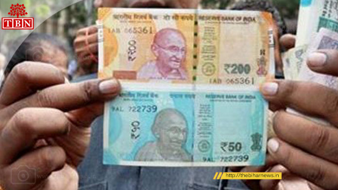 Black Marketing of New Currency notes of Rs. 200 & 500 in Patna | The Bihar News
