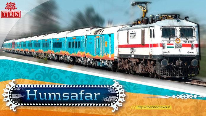 Humsafar Express | The Bihar News