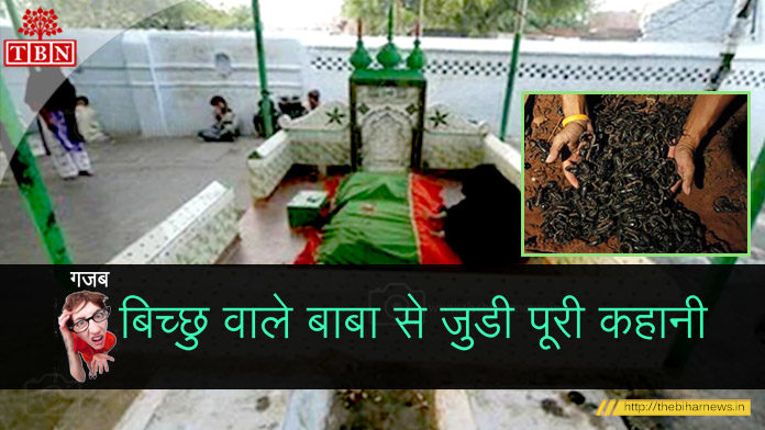 thebiharnews-dargah-shareef-in-amroha-up