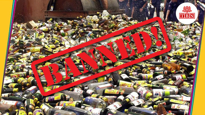 tbn-patna-Full-alcohol-ban-law-the-bihar-news