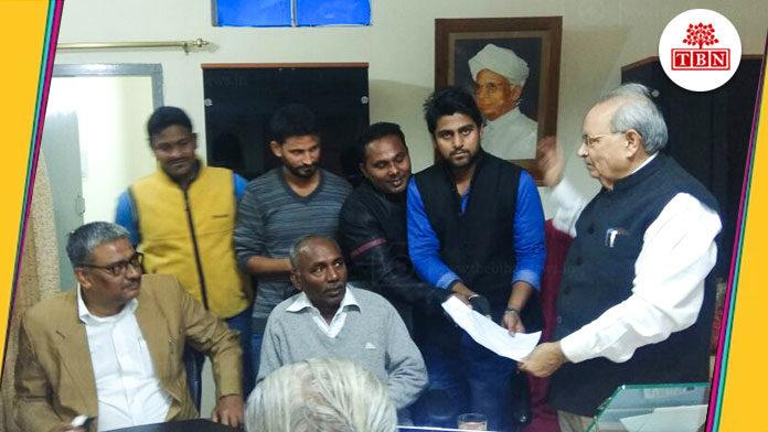 memorandum-handed-over-to-vice-chancellor-of-magadha-university-the-bihar-news