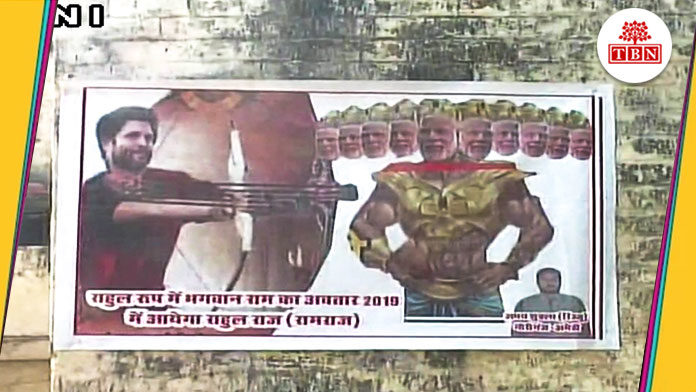 TBN-patna-poster-told-pm-modi-as-ravana-the-bihar-news