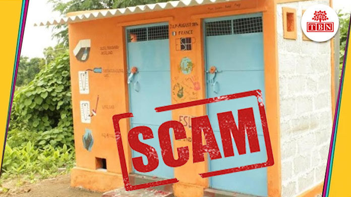 bihar-hindi-news-tbn-patna-warrant-issued-against-seven-people-in-toilets-scam-the-bihar-news