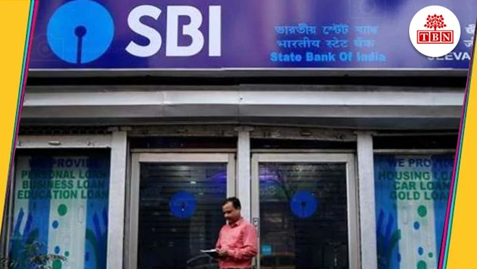 SBI-The-Bihar-News