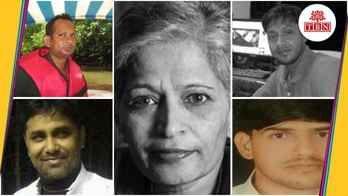 journalist died in 2017- The Bihar News