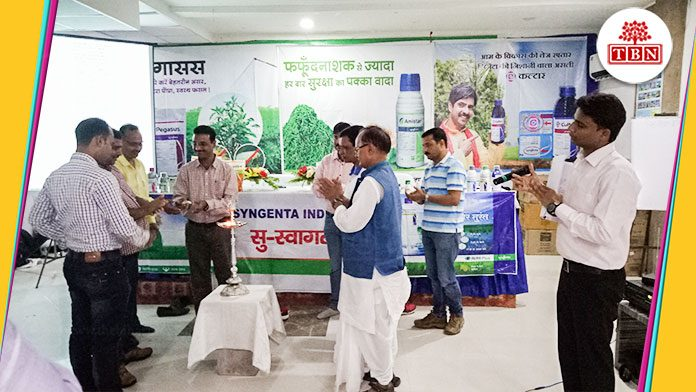 syngenta-organized-training-program-for-farmers-in-bhagalpur-the-bihar-news-tbn-patna-bihar-hindi-news