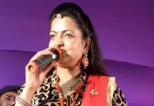 Tripti Shakya | The Bihar News