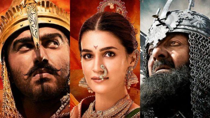 Panipat Trailor | The Bihar News