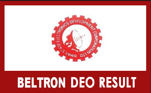 beltron DEO typing test result